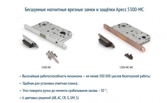замок модели Apecs 5300-MC